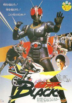 Poster for the first Toei Manga Matsuri KAMEN RIDER BLACK movie, c 1987.