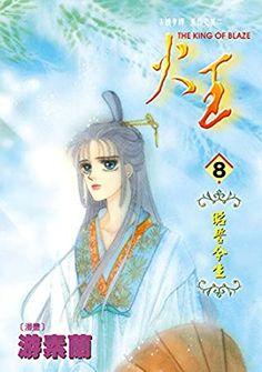 Shoujo, Princess Zelda, Fire, Fictional Characters, Fantasy Characters
