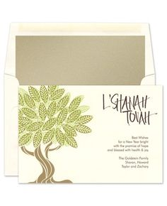Rooted Greeting Card for Rosh Hashanah