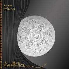RS 800 Ανθολογία Moon, Celestial, Outdoor, The Moon, Outdoors, Outdoor Games, The Great Outdoors