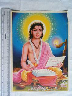 Hindu Indian Religious Print Vintage Old Large Calendar Art Print India #979