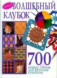 Kitaplar, dergiler | Yazılar kategorisinde Kitaplar, Dergiler | My Magic Box: Kayd - Rusça Servisi Çevrimiçi Diaries