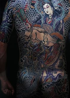 Horiyoshi III Scan from Bushido Japanese Tatoo, Traditional Japanese Tattoos, Body Tattoos, I Tattoo, Tatoos, Tattoo Tradicional, Japan Tattoo, Samurai Warrior, Japanese Words