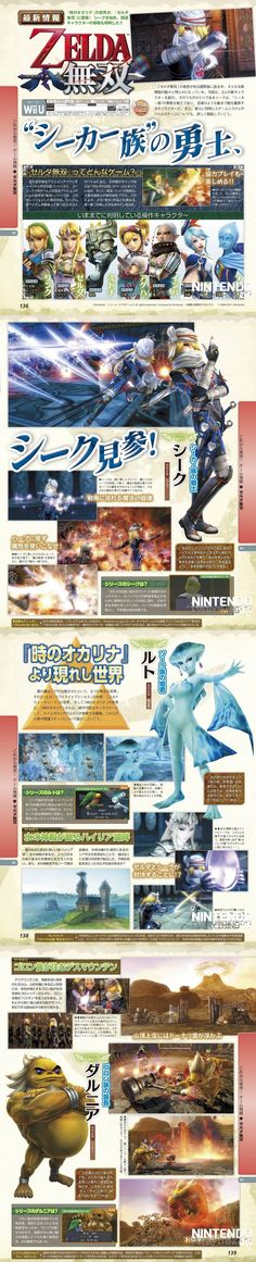 #Famitsu scans update from Zelda: Hyrule Warriors with Sheik, Darunia, Ruto & more (1/2)  | #WiiU #ZeldaHW http://www.pinterest.com/zeldanet/zelda-games/