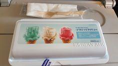 대한항공에서 제공하는 식사대용 간식