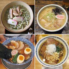 4 different ramen soups, clockwise from left: Okinawa soba on Ishigaki Island; Charshu miso ramen at Santoka, Kyoto; Shio (salt) ramen at Te...
