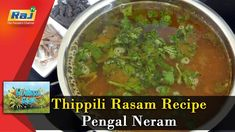 Thippili Rasam Recipe | Pengal Neram