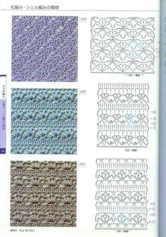 Yandeks.Fotki ᵝ. Lovely crochet stitches