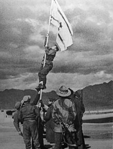 "Avraham ""Bren"" Adan (October 1926 – 28 September 2012) was an Israeli general who served in the military between 1947 and 1973.    Adan (seen on the pole) raising the Ink Flag"