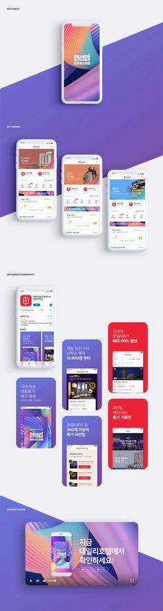 Tension up Concert branding / ? App Ui Design, Mobile App Design, Ad Design, Mobile Mockup, Mobile App Ui, App Promotion, Mobile Banner, Tablet Ui, App Design Inspiration