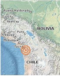 Arequipa despertó con leve sismo a las 5:01 AM http://hbanoticias.com/3562