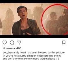 My big Larry heart Larry Stylinson, Harry Edward Styles, Harry Styles, Larry Shippers, Harry 1d, I Want To Cry, Love Band, One Direction Memes, Louis And Harry