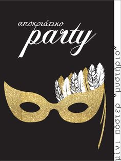 Printable Halloween party invitations! Mini Poster, Halloween Party Invitations, Greek, Printables, Girls, Blog, Inspiration, Toddler Girls, Biblical Inspiration