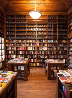 Travel + Leisure: What Are America's Best Bookstores? (PHOTOS) Bookstore in Coral Gables, FL