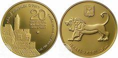 The first Israeli bullion coins