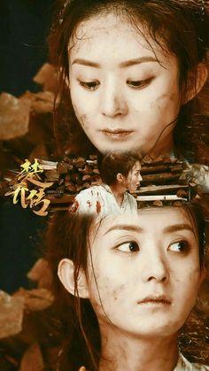 Princess Agents, Zhao Li Ying, Drama, Celebrities, Movies, Fictional Characters, Idol, Chinese, Anime