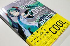 『COOL JAPAN DESIGN クールジャパンデザイン マンガ・アニメ・ライトノベル・ゲームのデザイン特集』 by Maniackers Design, via Flickr