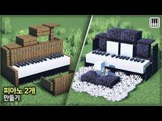 ⛏️ 마인크래프트 건축 꿀팁 강좌 :: 🎹 피아노 만드는 2가지 방법 🎵 [ How to make a Realistic Piano in Minecraft ] - YouTube Minecraft Mansion, Minecraft Cottage, Easy Minecraft Houses, Minecraft Room, Minecraft Plans, Minecraft House Designs, Minecraft Decorations, Amazing Minecraft, Minecraft Tutorial