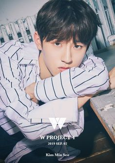 Woollim drops 'W Project concept photos for Kim Min Seo Gemini Personality, Ps I Love, Woollim Entertainment, Project 4, Kim Min, Golden Child, Lee Sung, Video Editing, Kpop Boy