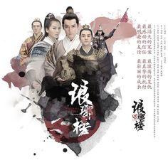 琅琊榜 (2015)  |   BT分享-中国最大的电影种子分享平台