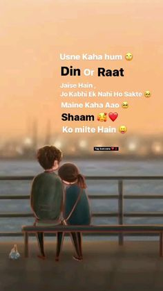 Best Friend Song Lyrics, Best Friend Songs, Best Lyrics Quotes, Love Song Quotes, Good Thoughts Quotes, Love Songs Lyrics, Cute Love Quotes, Cute Love Songs, Happy Couple Quotes