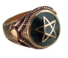 Pentagram Ring - Bronze
