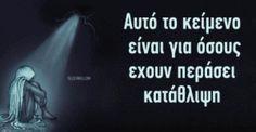 Αυτό το κείμενο είναι για όσους έχουν περάσει κατάθλιψη: http://biologikaorganikaproionta.com/health/252637/