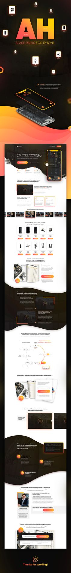 iPhone spare parts - Landing page | PARALINES on Behance