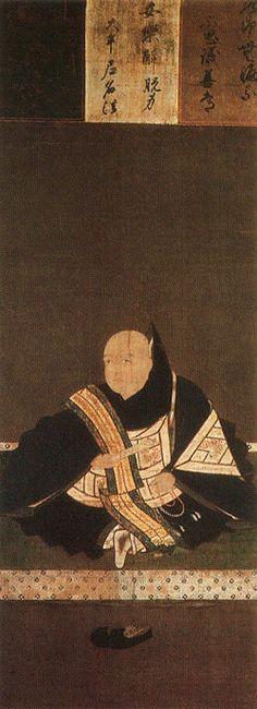 Tsutsui Jyunkei (1549-1584)