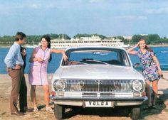 Soviet car ad - notice the positioning