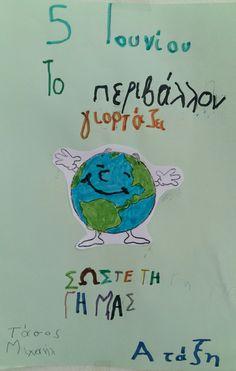Οι αφίσες των μαθητών για την παγκόσμια ημέρα περιβάλλοντος -α ταξη Arabic Calligraphy, Art, Art Background, Kunst, Arabic Calligraphy Art, Performing Arts, Art Education Resources, Artworks