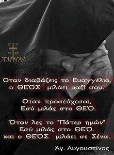 Christus Pantokrator, Christian Faith, Digital Watch, Faith