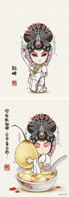 舌尖上的京剧