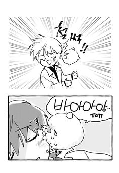Manhwa Manga, Manga Anime, I Dont Know Anymore, Child Of Light, Best Novels, Cartoon Movies, Light Novel, Webtoon, Character Art