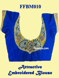 Faamys Embroided Patch Designed On Blouse Neck, Looks Good !!! To Place an order Visit : www.faamys.com. Blouse Neck, Saree Blouse, Designer Blouse Patterns, Blouse Designs, Patch Design, Neck Design, Neck Pattern, Embroidered Blouse, Machine Embroidery