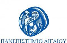 Σεμινάριο εξ αποστάσεως εκπαίδευσης στη «Διοίκηση Τουριστικών Επιχειρήσεων» από το Πανεπιστήμιο Αιγαίου
