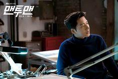 '총 맞은 박해진' 일촉즉발 최대 위기 직면 Park Hae Jin in Man To Man Korean drama  박해진 맨투맨