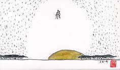 「飛」imagine of flying in the nature. by Gaxing Nakayma All Nature, Art Work, Calligraphy, Artwork, Work Of Art, Lettering, Calligraphy Art, Hand Drawn Typography, Letter Writing