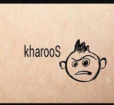 Physics ki teachEr 😣😣😣or un se bhi zyada. ChEm k sir 😒😒😑😣😡 Funny Attitude Quotes, Funny Girl Quotes, Jokes Quotes, Sarcastic Quotes, Mood Quotes, Reality Quotes, Urdu Quotes, Poetry Quotes, Urdu Poetry