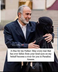 Father Daughter Love Quotes, Love My Parents Quotes, Mom And Dad Quotes, I Love My Parents, Father Quotes, Urdu Quotes, Quran Quotes Love, Muslim Quotes, Beautiful Islamic Quotes