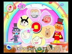 チーズのゆかいなどんぶらこ❤ アンパンマン にこにこパーティ♪ 歌 ダンス アニメ ゲーム Japanese TV Animation Anpa...