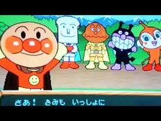 それいけ!アンパンマン2 アンパンマンとだいぼうけん♪ パート3❤ アニメ ゲーム バンダイ Japanese TV Animati...
