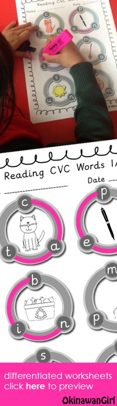 4 sets of differentiated worksheets to reinforce blending skills required to read CVC words.