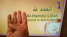 Dihkr 4 : How to perfom Dhikr (Sunnah Way of Counting Tasbih in )-How to make a Tasbih - YouTube Learn Islam, How To Have Twins, Counting, How To Apply, Let It Be, Education, Youtube, Life, Onderwijs