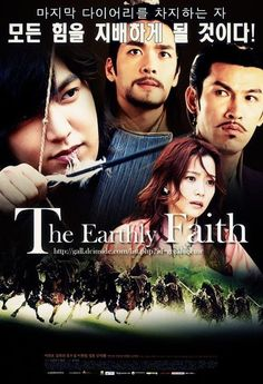 Faith : Lee Min Ho - Korean lead male actor