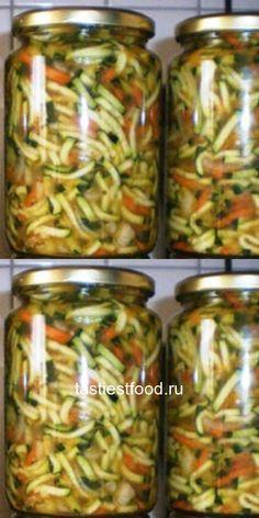Лучшая заготовка - кабачки по-корейски Tomato Garden, Celery, Preserves, Pickles, Cucumber, Cookie Recipes, Zucchini, Healthy Recipes, Bread