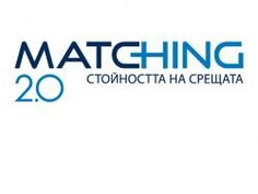 Matching 2.0