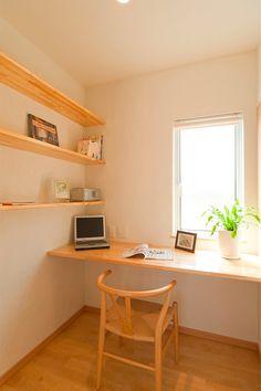 多機能に使える小部屋「ワークスペース」 Office Interior Design, Home Office Decor, Office Interiors, Minimalist Interior, Minimalist Home, Living Room Designs, Living Spaces, Backyard Office, New Room