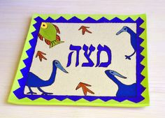 Passover Matzah Plate,Cermic Matzah Plate Hand Painted,Matzah Tray, READY TO SHIP by IritPottery on Etsy