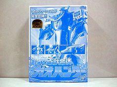 Hyakujuu Sentai Gaoranger - DX Hyakujuu Sentai Gao Hunter [Special ver.] Gao Ligator (Blur ver.)